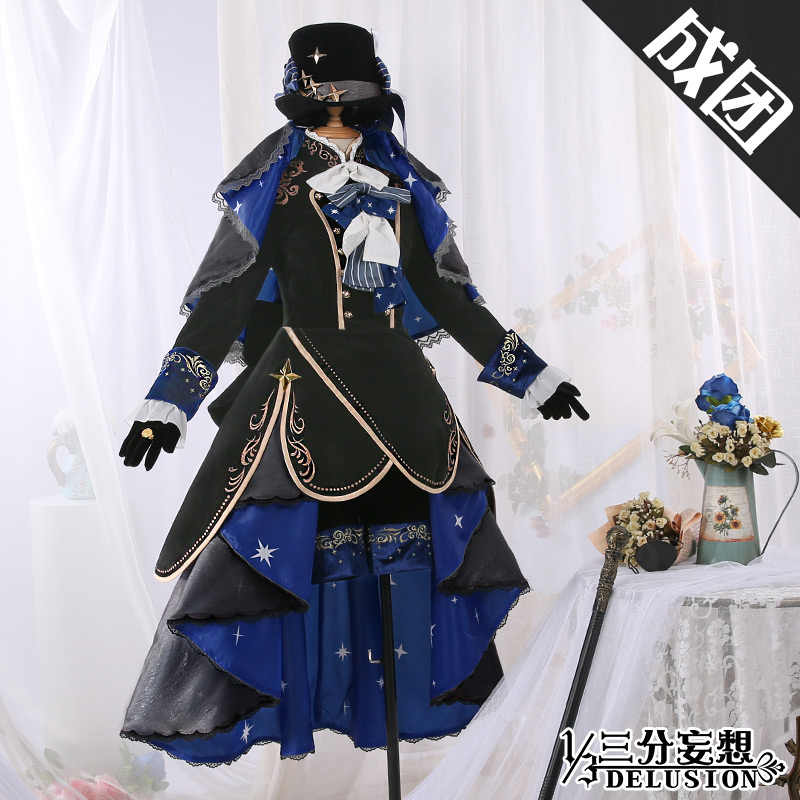 Anime Black Butler Ciel Phantomhive 13th Anniversary Memorable Dresses Cosplay Costume Full Set Halloween Free Shipping 2019 New