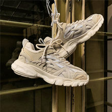 2020 Women's Low-Top Sneakers Couple White Shoes Daddy Running Shoes, Lightweight Soft Comfortable Women's Sneakers Size 36-44(China)