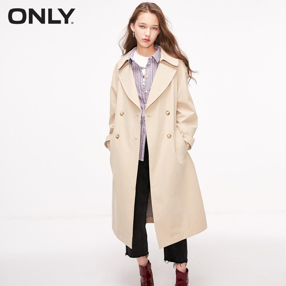 ONLY Women's Long Thin Trench Coat | 119136502