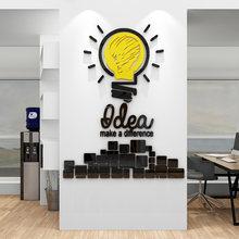 Ws180 idéia criativa inglês inspirador slogan adesivo empresa escritório cultura corporativa decoração da parede 3d adesivo de parede