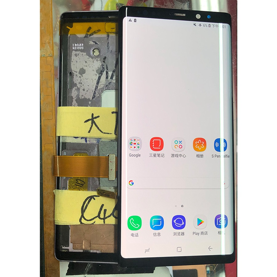 Original Used Screen Note 9 For Samsung Note 9 LCD Repair Edge Separete Glass Practice Note 8 For Samsung N960F LCD Broken Glass