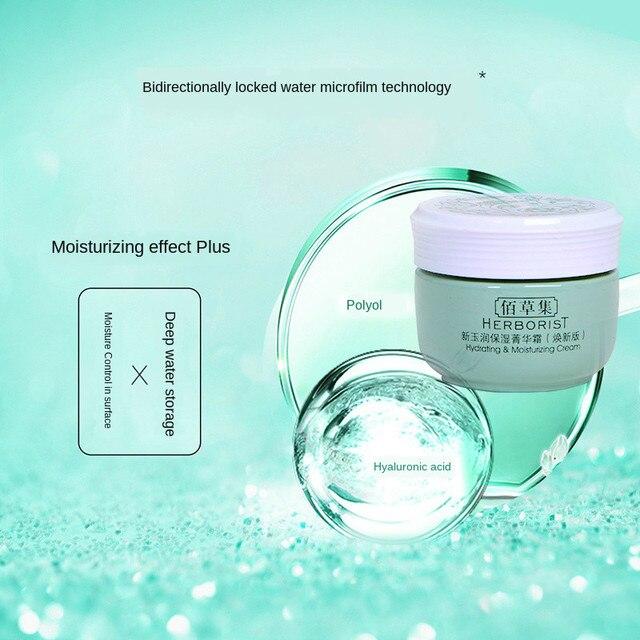 Herborist HYDRATING&MOISTURIZING CREAM New Version 10G Facial Cream 4