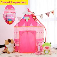Portable Foldable Princess Castle Tulle Children Kids Game Play Tent Creative Develop Outdoor Indoor Yurt Castle Playhouse Toy #