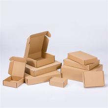 Natural Brown Extra Hard Small Gifts Packaging Box Carton Paperboard Mini DIY Supply Paper Customizable