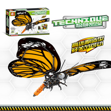 Tiger Butterfly Technique Biomimetic Mechanical Insects Building Blocks Bricks Compatible with legoinset Technic SEMBO 703602 lepin 20057 genuine technic mechanical series ultimate extreme adventure car building blocks bricks compatible with lego 42069