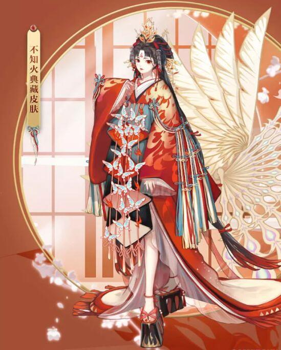 Onmyoji Shiranui Cosplay costume Halloween Kimono costumes 2
