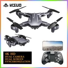 цена на 4K mini Drone Visuo XS816 Wifi FPV RC Optical Flow Camera Dual Camera RC Quadcopter Foldable Selfie Dron VS XS809S XS809HW SG106