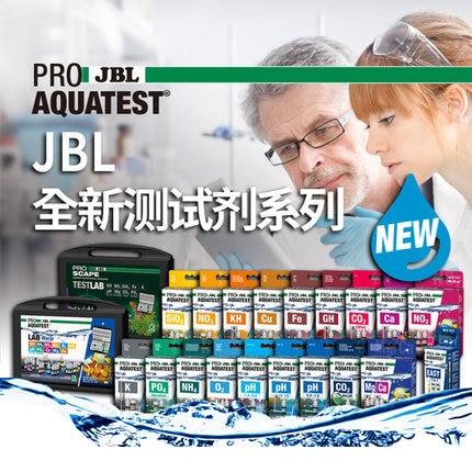 2020 New JBL Test Agent PH CA NO2 NO3 KH PO4 Seawater Test Agent Water Quality Test Agent Fish Tank Test Water Quality Aquarium