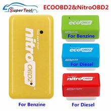 15 oszczędzanie paliwa Nitro ECO OBD2 wydajność skrzynka do tuningu elektronicznego większa moc moment obrotowy Nitro OBD 2 ECOOBD2 benzyna Diesel Petro benzyna tanie tanio Diagmall Nitroobd2 Ecoobd2 ECO OBD2 Nitro OBD2 Angielski Czytniki kodów i skanowania narzędzia Economy Chip Tuning Box Saving