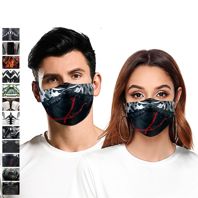Star Wars Darth Vader Face Mask Adult Halloween Cosplay Costume Men Props Masks