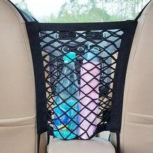 Forte elástico assento organizador de carro volta armazenamento elástico malha do carro saco líquido entre sacos de bagagem titular bolso para veículo automóvel