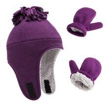 Зимняя шапка и перчатки в комплекте ушанка для мальчиков девочек