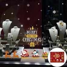 2019 New Arrival Merry Christmas Santa Gift Wall Sticker Shop Showcase Display Window Decal Decor Hot Sales
