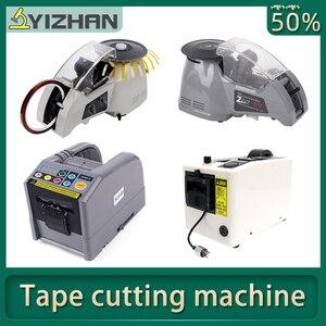 Automatic Tape Cutting Machine
