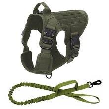 Тактический Жилет для собак воздухопроницаемая военная одежда