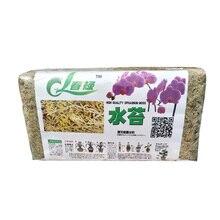 Garden-Supplies Sphagnum Moss Home-No-Bacteria Orchid Retention Organic Fertilizer