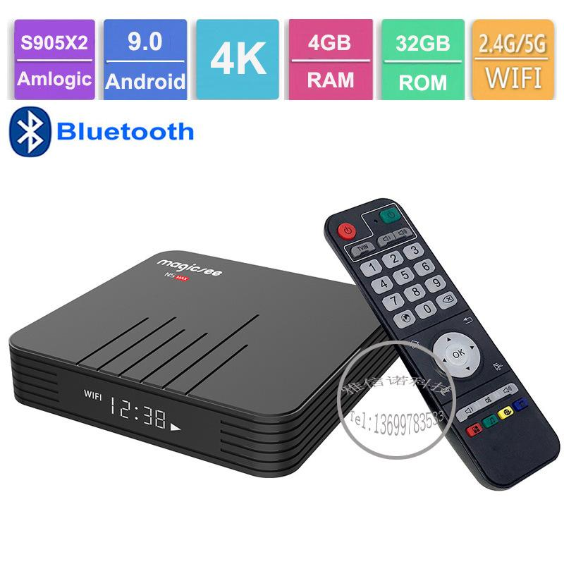 N5 Max Amlogic S905X3 Android 9.0 TV BOX 4G 32G/64G Rom 2.4+5G Dual Wifi Bluetooth4.1 Smart Box 8K Set Top Box(China)