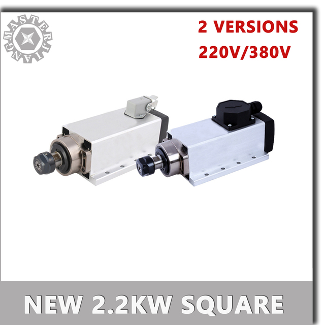 CNC 2.2KW 220V 380V 24000rpm Air cooled Square Spindle Motor ER20 Runout off 0.002mm for CNC milling with Plug/Cable Box Version