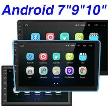 Hikity Android Car Radio 2Din GPS Stereo Multimedia Audio MP5 Player Bluetooth Autoradio for Toyota VW Hyundai Honda Nissan Lada