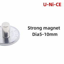 U-Ni-CE 20pcs 5x10mm N35 strong neodymium magnets 5 * 10mm automobile engine oil filter 5mm x magnet economiz
