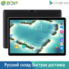 New Original 10 inch 3G Phone Call Tablet Pc Android 7.0 Google Market Quad Core Bluetooth GPS WiFi Tablets Dual 3G SIM Cards