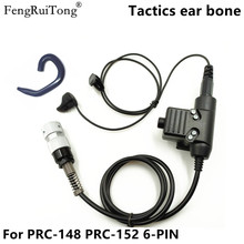 FengRuiTong Ear Bone Vibration Noise Reducing Earpiece NATO Plug for TRI TCA/AN PRC-148 PRC-152 Walkie Talkie  6-PIN U94-PTT