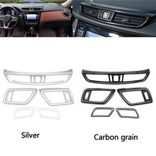 Car Front Console Air Condition Vent Outlet Cover Carbon Fiber Pattern For Nissan X-Trail XTrail T32 Rogue Qashqai J11 2014-2020