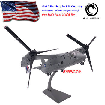 RD 1/72 Scale Bell Boeing V-22 Osprey Military Transport Aircraft Helicopter Diecast Metal Plane Model Toy for Collection,Gift