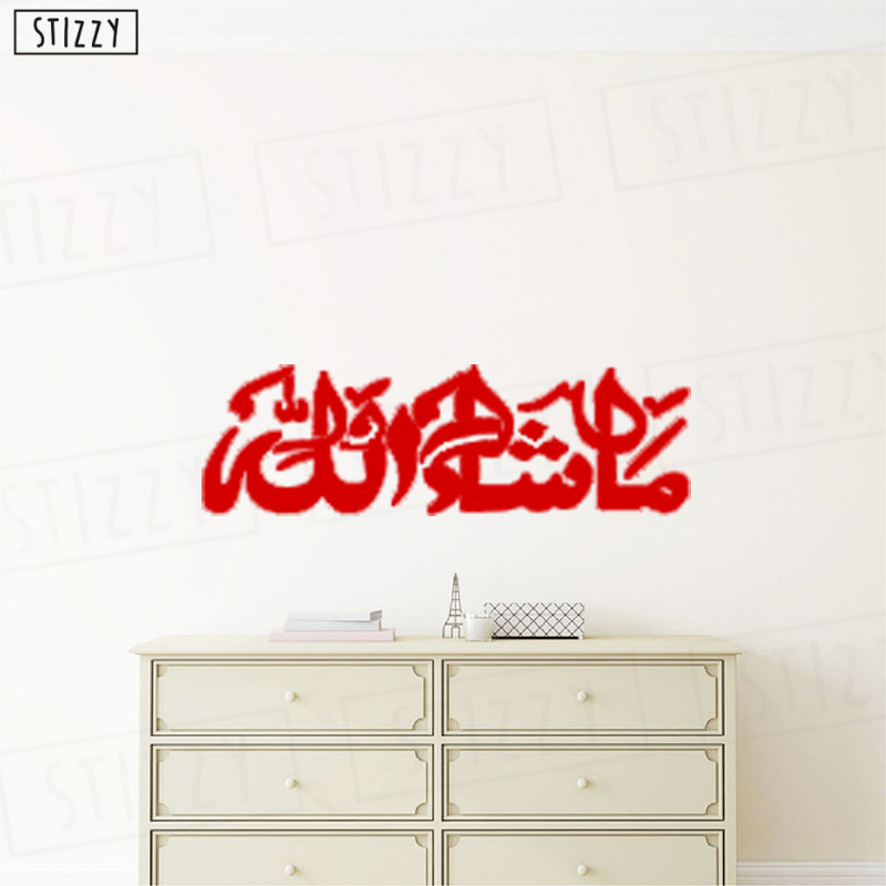 STIZZY Wall Decal Islamic Vinyl Wall Stickers Art Mural Home Decor Modern Interior Bedroom Adhesive Poster Door Design Gift D120