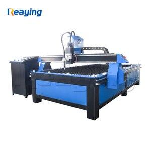 Image 3 - CNC פלזמה מכונת חיתוך מתכת אלומיניום חותך מכונה