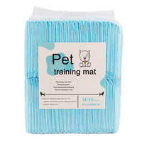 Disposable Pet niao pian dian Water-Absorbing Pet Diapers Dog Diaper Pet Supplies Nest Pad