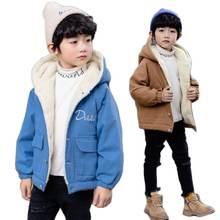 Детская одежда для мальчиков осень зима стеганая куртка детский