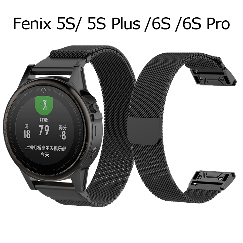 Watchband for Garmin Fenix 5S 5S Plus 6S Pro smart watch strap Milanese bracelet Quick Release Strong magnetic attraction belt