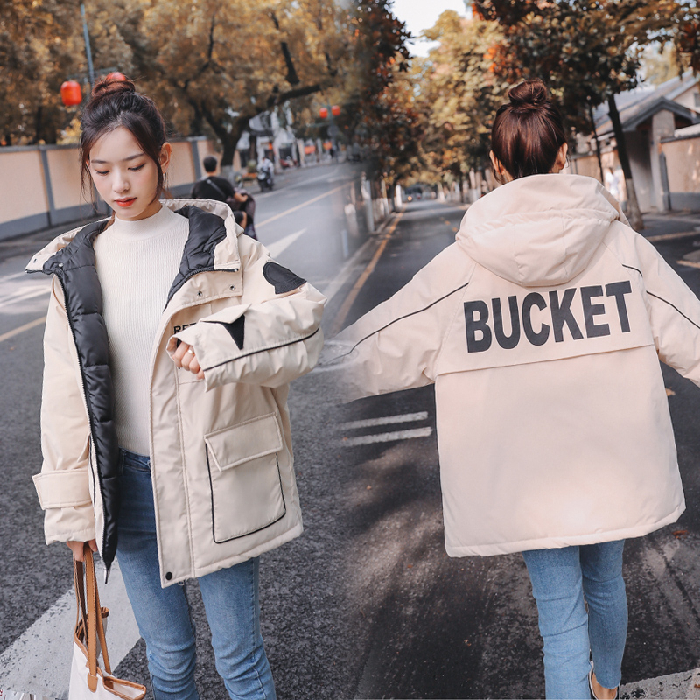 Fall And Winter 2019 New Net Red Leisure Bf Down Jacket Korean Version Of Ins Overcoat With Cap And Cotton Jacket