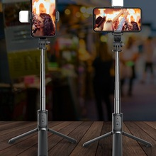 Mini Tripod Shutter Selfie-Stick Fill-Light Remote-Control Foldable FANGTUOSI Bluetooth