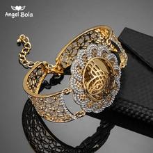 Vintage Gold Color Flower Wide Cuff Bangle Muslim Islam Wedding Gift Middle East Jewelry Bracelets Arab Allah Bracelet