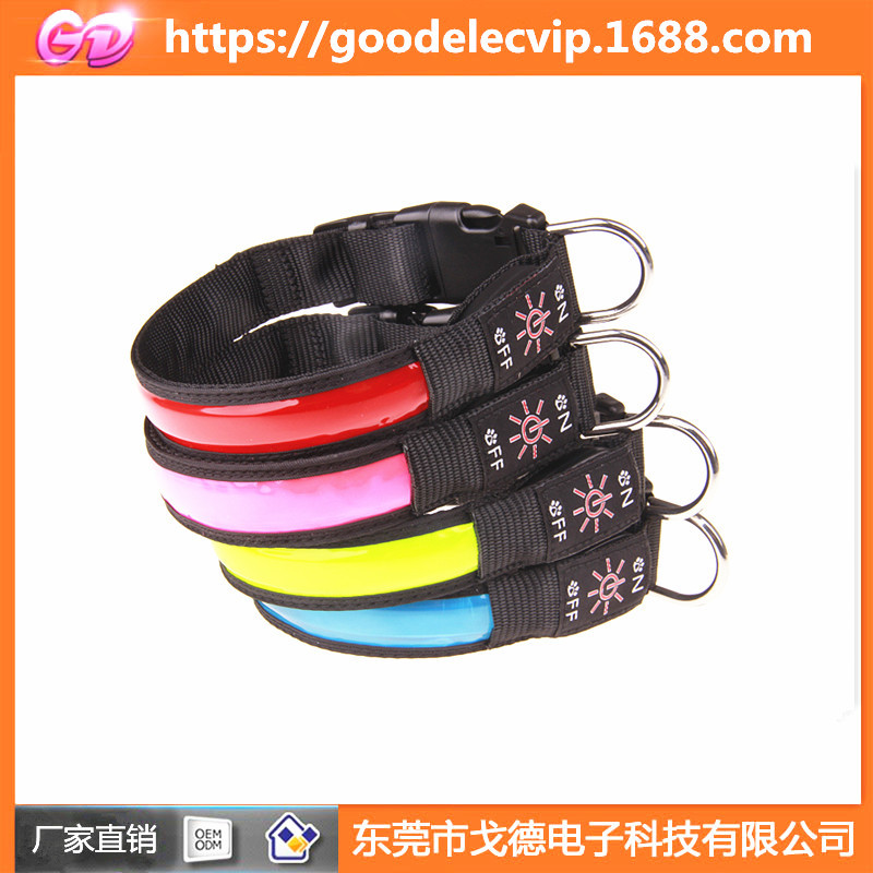 2019 New Style Glowing Pet Collar USB Solar Double Charge Feature Flash Dog Collar Gou Xiang Lian