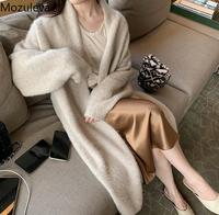 Mozuleva Elegant Long Sweater Cardigan Women Long Sleeve Oversized Ladies Outwear Jumper Coat Winter Open Stitch Sweater Coat