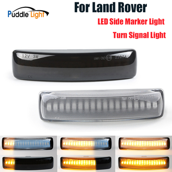 2PCS Led Dynamic Side Marker Turn Signal Light Sequential Blinker Light For Land Rover Range Rover Sport LR2/3/4 Discovery 3/4 цена 2017