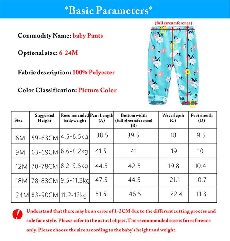 长裤英文尺码表