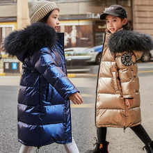 Winter Fur Collar Children Kids Duck Down Jackets Boys Girls Down Coats Thicken Warm Coats Long Big Kids Down Coats 5-12Years - DISCOUNT ITEM  30% OFF Mother & Kids