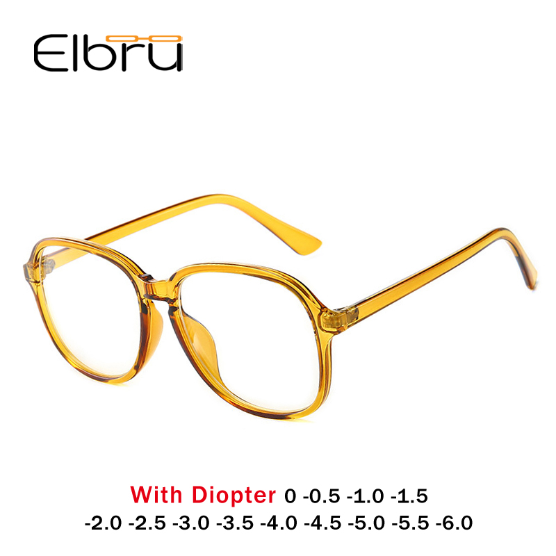 Elbru Fashion Classic Retro Myopia Glasses With Degree Women Men Black Glasses Frame With Diopter -0.5 1.0 1.5 2.0 2.5~6.0
