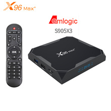 X96 Max Plus Amlogic S905X3 Android 9.0 Smart Tv Box 2.4G 5G