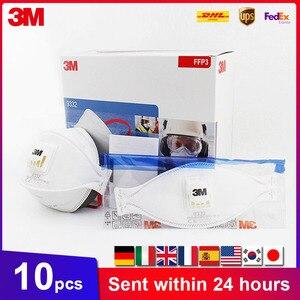 3 м аура 9332 маски эффективность фильтрации 99% Пыленепроницаемая маска санитарная с клапаном одноразовые 3 м оригинальные Mascarillas в наличии