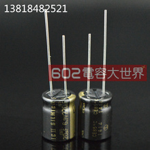 10PCS NEUE ELNA RFS SILMIC II 6.3V220UF 10X12MM SILMICII 220UF 6,3 V heißer verkauf SILMIC2 6,3 v 220uf audio kondensator 220 uF/6,3 V