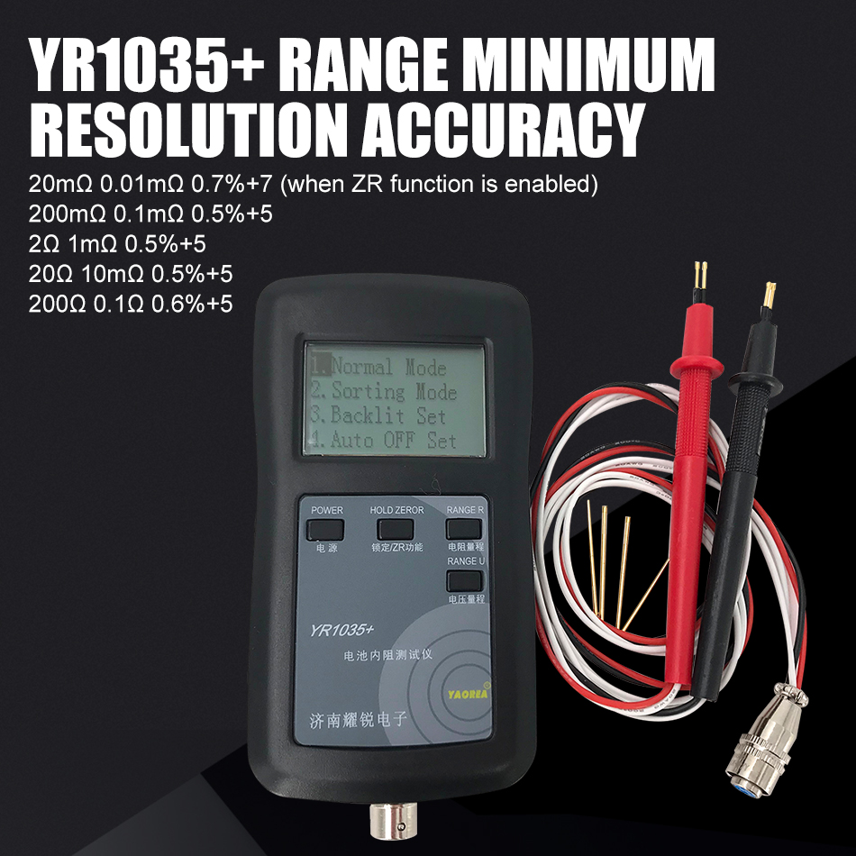 Four 1035 YR1035 Lithium YR Dry New Original Meter 1 Resistance Detector Battery Tester 18650 Combination Internal Battery Line