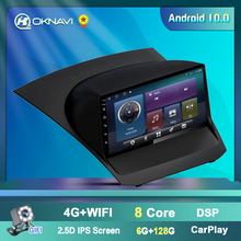 Автомагнитола для Ford Fiesta Mk7 2009 2010 2011 2017 Мультимедиа Android 9,0 Стерео GPS навигация антенна аксессуары 9 дюймов DSP