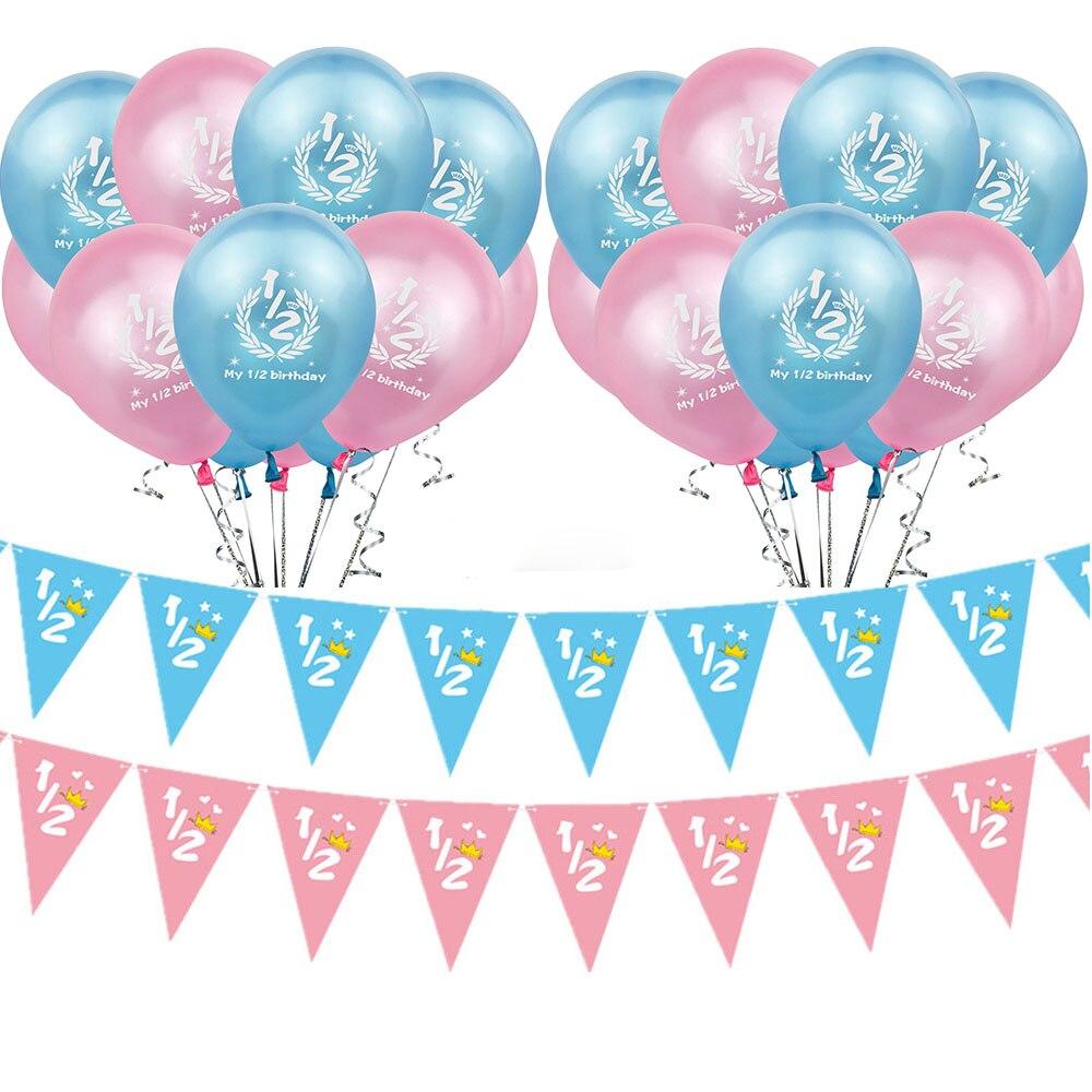 Детские вечерние латексные воздушные шары 1/2 на день рождения для мальчиков и девочек 6 месяцев, вечерние воздушные шары на день рождения