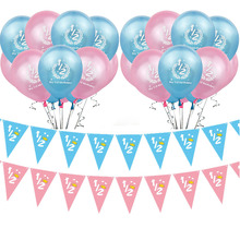 Baby shower theme party 1/2 birthday latex balloons boy and girl 6 months birthday party decoration balloons Collection