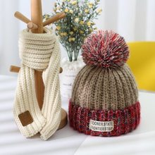 Baby hat and scarf two-piece set of boy and girl autumn winter woollen hat for children with wool warm jumper hat Korean version(China)